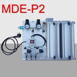 MDE-P2 minimum quantity lubrication